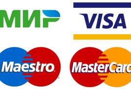 В городском пассажирском транспорте Нового Уренгоя (на маршруте №1) можно расплатиться банковской картой